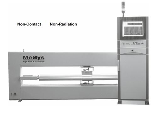 UMSX 200-500